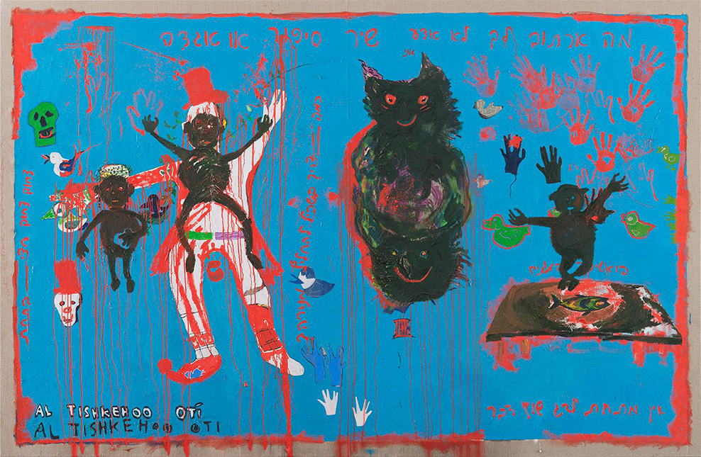 Poetics-for-The-People-2007_Oil-on-linen-230×273cm_Arts-and-Society