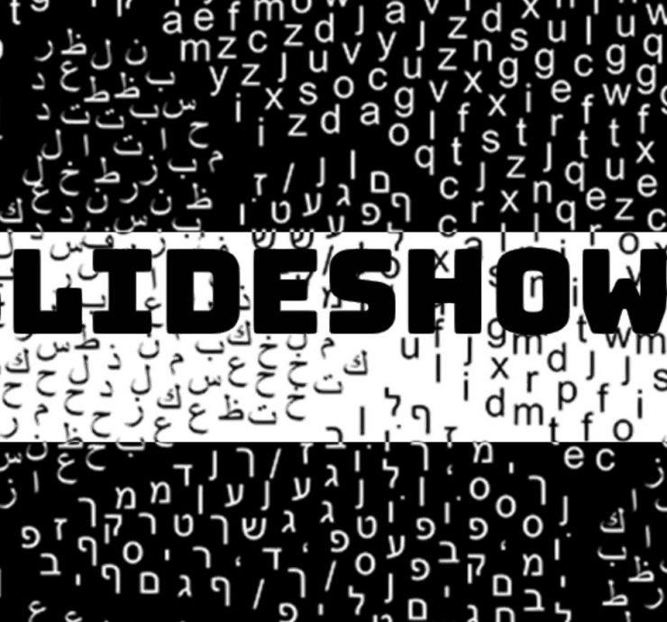slideshow-arts-and-society-w-u-c